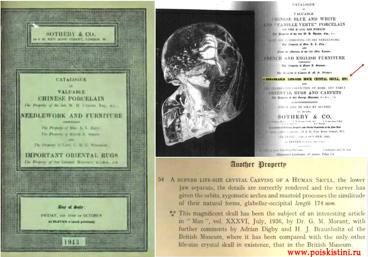 Каталог аукциона Сотбис 15 октября 1943г.