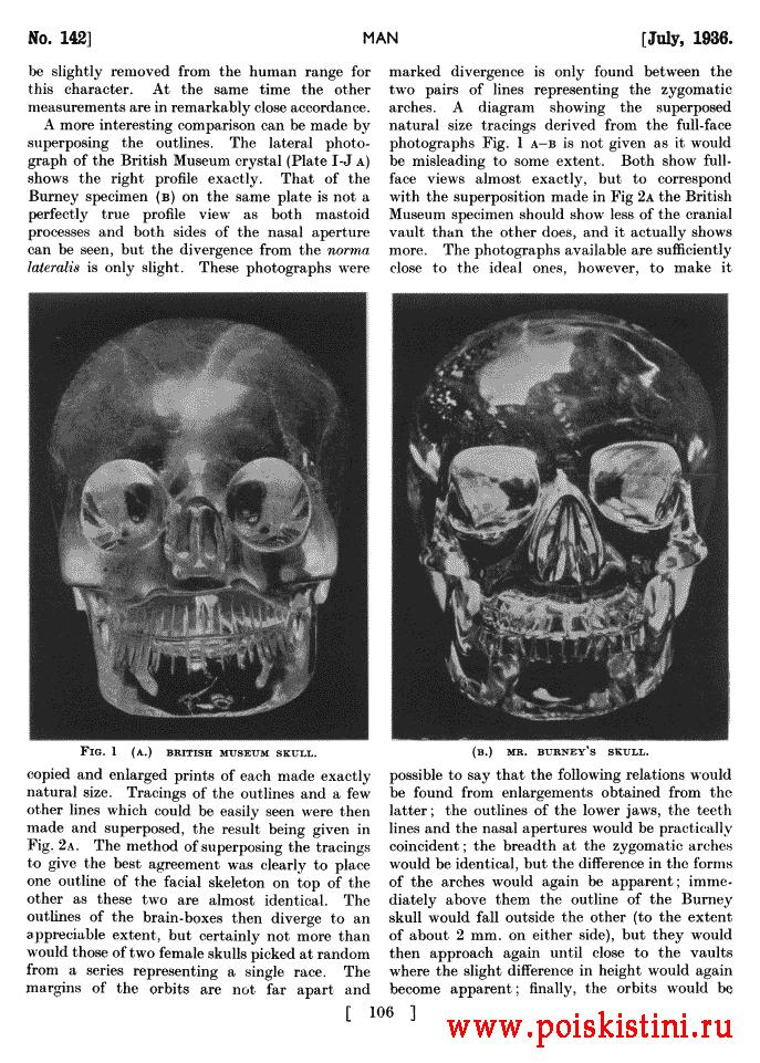 Статья в журнале Man, июль 1936, стр.106
