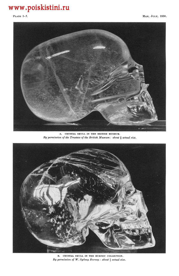 Статья в журнале Man, июль 1936